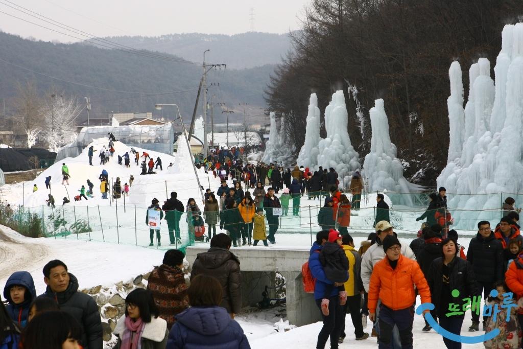 청양 알프스마을 얼음분수축제 21일 팡파르2.JPG