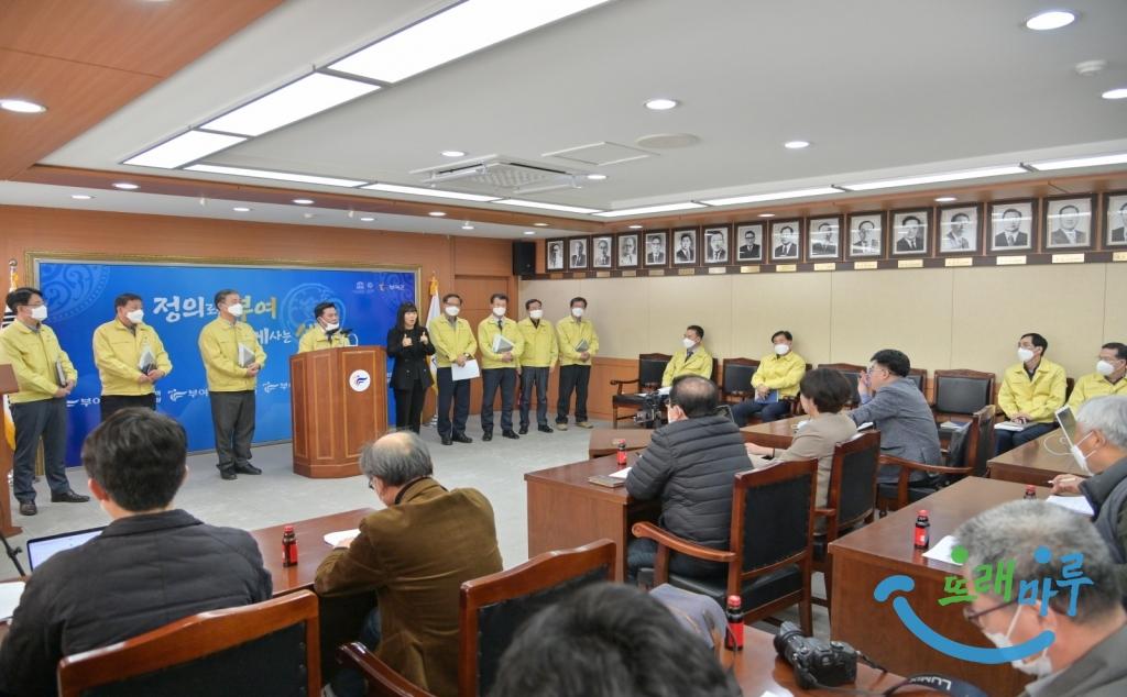 박정현 부여군수 기자회견 장면 (2).JPG