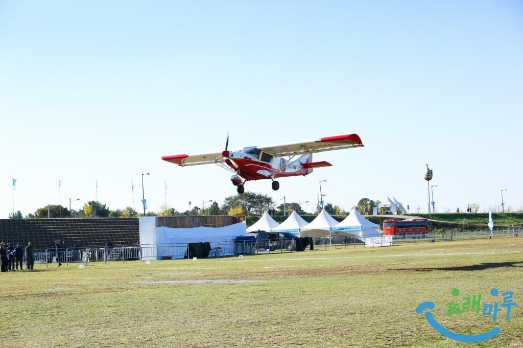 경비행기 사진.jpg