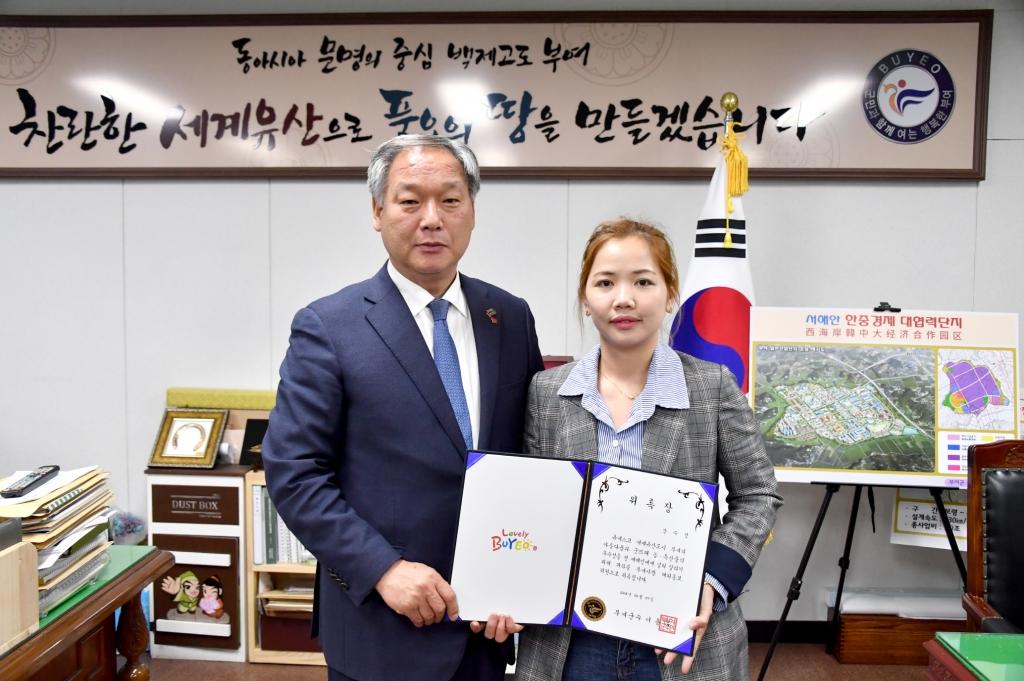 부여사랑 해외홍보위원 위촉 장면 (1).jpg