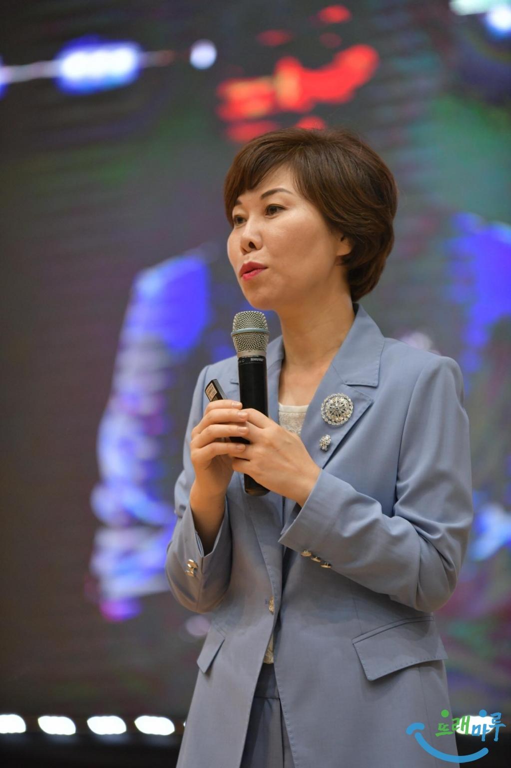 제10회 부여축협 축산인 한마음 만남의 날 (40).JPG