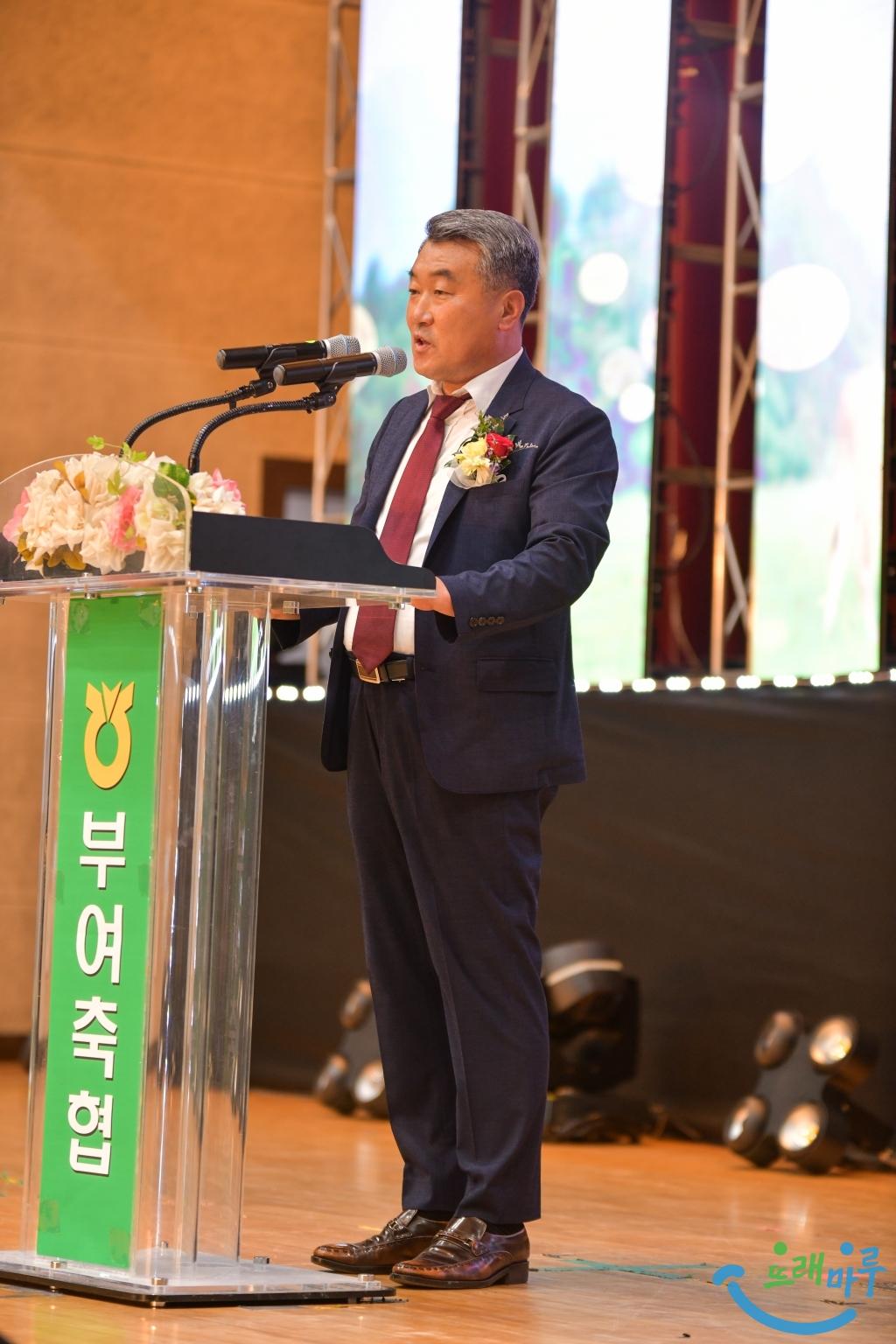 제10회 부여축협 축산인 한마음 만남의 날 (234).jpg