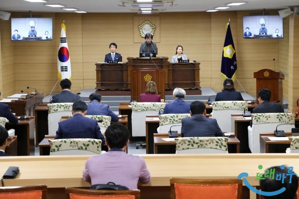 4. 부여군 의회 임시회 폐회 장.JPG