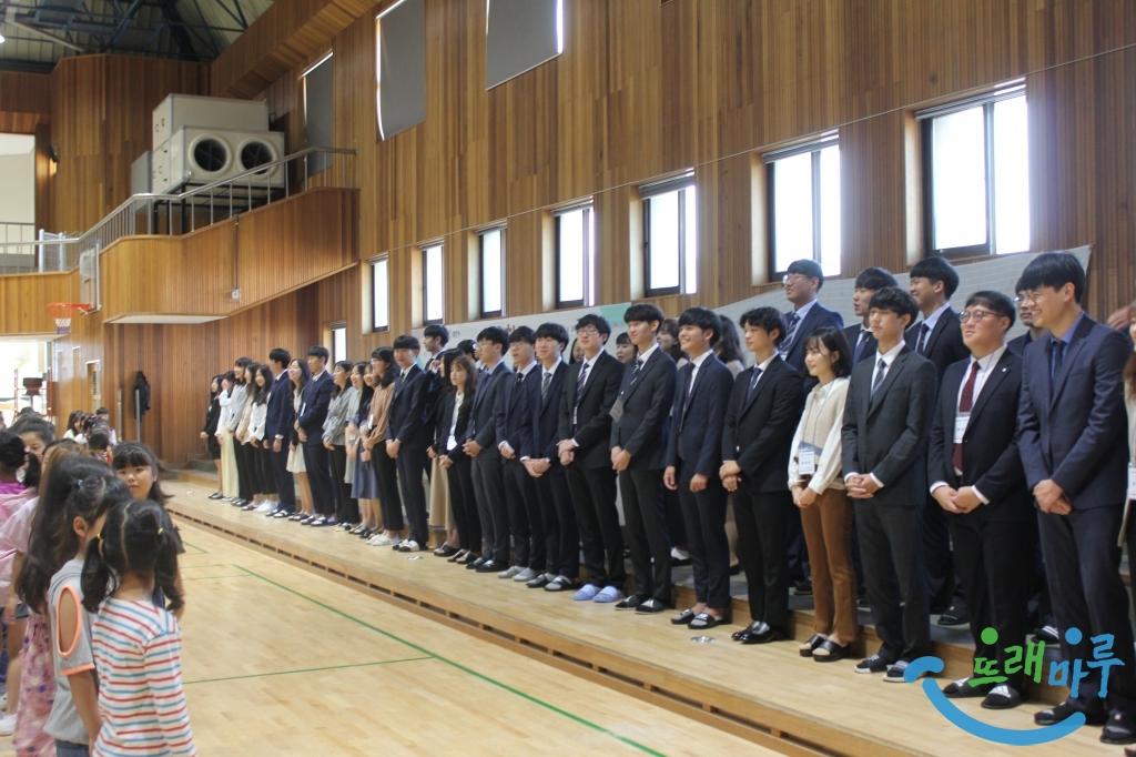 부여초 수업실습사진 (1).JPG