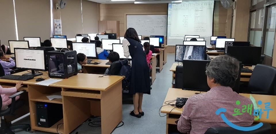 규암초 방과후학교 학부모 참관 모습 (2).jpg