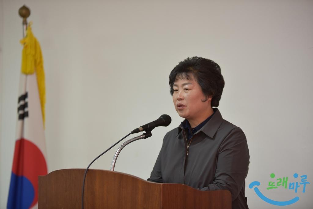 11.부여군의회 송복섭 의장 축사.JPG