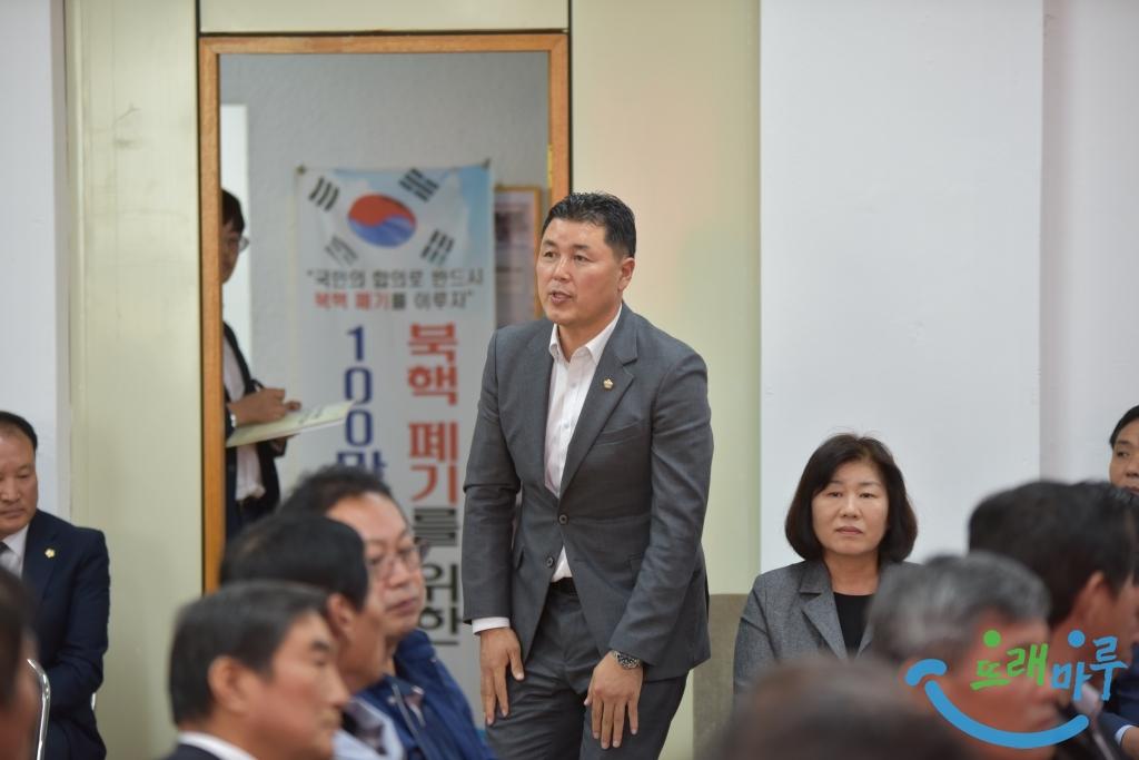 부여군재향군인회 기념향사에 참석한 부여군의회 박상우 의원.JPG