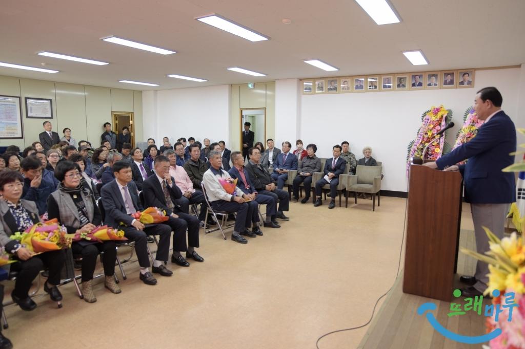 9.부여군재향군인회  정찬권 회장 기념사(1).JPG
