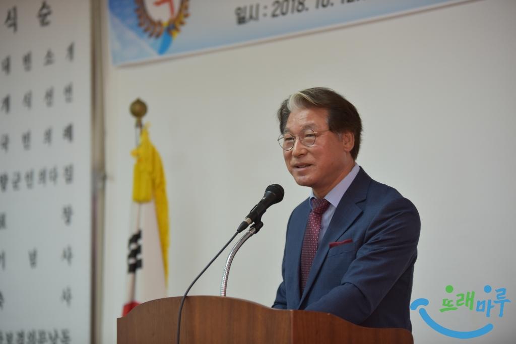 12.김근태 부여군재향군인회 고문 축사(3).JPG