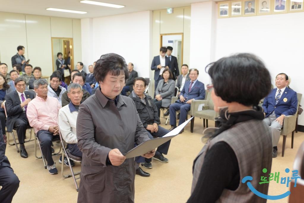 6.부여군의회 송복섭 의장 표창장 수여.JPG