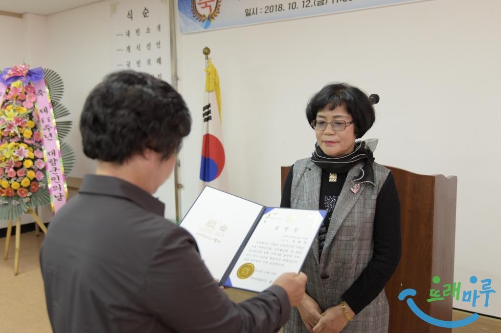 6.부여군의회 송복섭 의장 표창장 수여(2).JPG