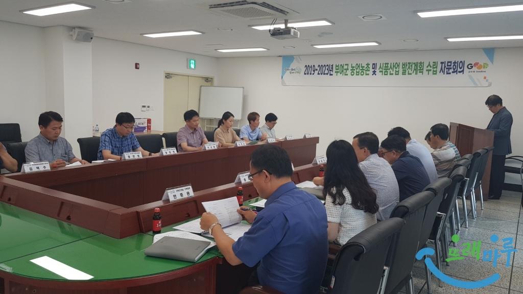 1. 농업발전계획 수립 TF팀 회의장면.jpg
