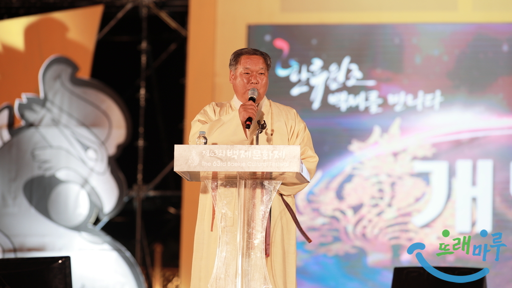 개막식 공연 황길체 촬영(2).JPG