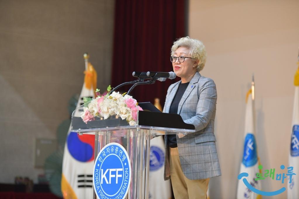 자유총연맹 충남지도자 한마음대회 (146).JPG